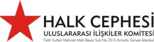 HC-uluslarasi-logo