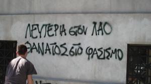 2014032014-antirasistyuruyus-selanik (44)