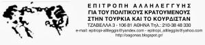 eptropilogo